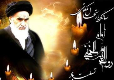 مراسم بزرگداشت ارتحال امام خمینی (ره) در شهرستان ملارد برگزار میشود