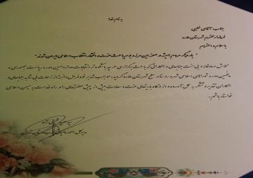 تقدیر مدیر کل امورمالیاتی غرب استان تهران از فرماندار ملارد