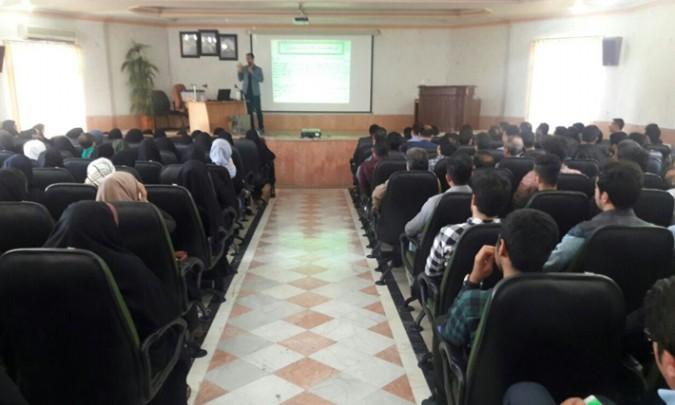 بیستمین جلسه آموزشی، توجیهی اعضای شعب در فرمانداری شهرستان شهریار