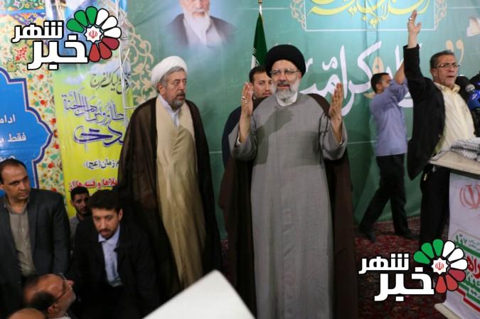 حضور مردم در مصلای شهریار در جهت استقبال از آیت الله رئیسی