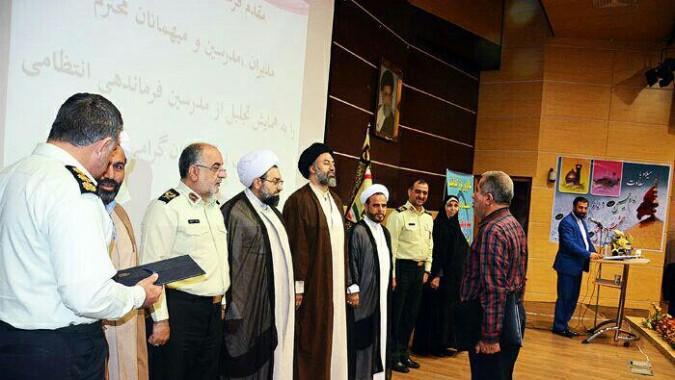 برگزاری مراسم تجلیل از مدرسان نیروی انتظامی ویژه غرب استان تهران