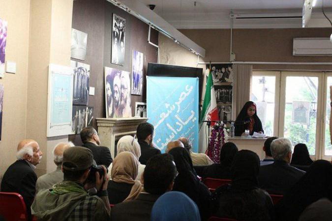 دیدار اعضای انجمن داستانی شهرستان شهریار از خانه موزه استاد مطهری