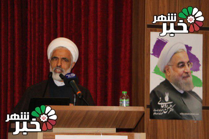 گردهمایی بزرگ حامیان دکتر حسن روحانی در شهریار