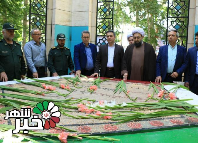 گلباران مزار شهدای شهرستان شهریار به مناسبت سالروز آزادسازی خرمشهر