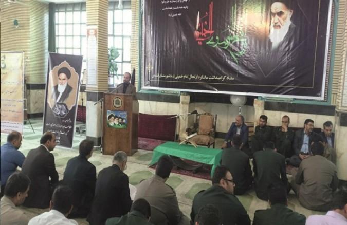 برگزاری مراسم ارتحال بنیانگذار انقلاب اسلامی در شهرستان قدس