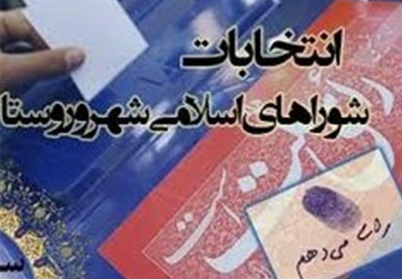 موافقت لاریجانی با تغییر قانون انتخابات شوراها + جزئیات پیشنهادات