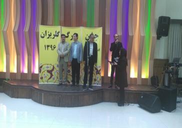 جشن بزرگ گلریزان بهزیستی در ملارد برگزار شد