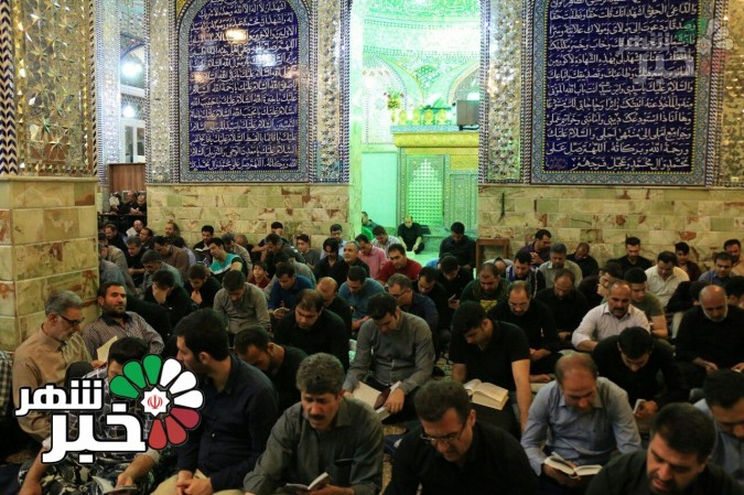 برگزاری مراسم شب قدر در امام زاده اسماعیل (ع)شهریار