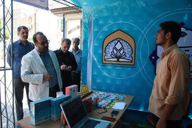 افتتاح نمایشگاه قرآن شهرستان شهریار در ماه مهمانی خدا