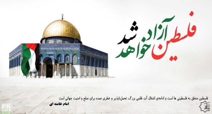 اطلاعیه اداره ورزش و جوانان شهرستان شهریار به مناسبت روز جهانی قدس
