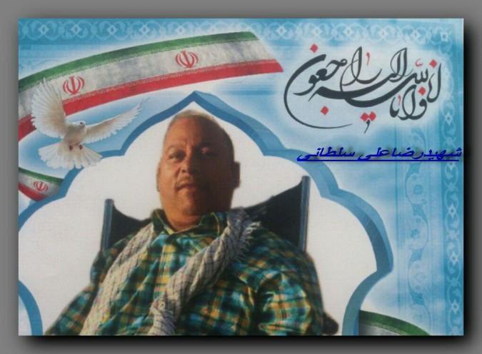 برگزاری مراسم چهلمین روز شهادت «رضا علی سلطانی» در اندیشه
