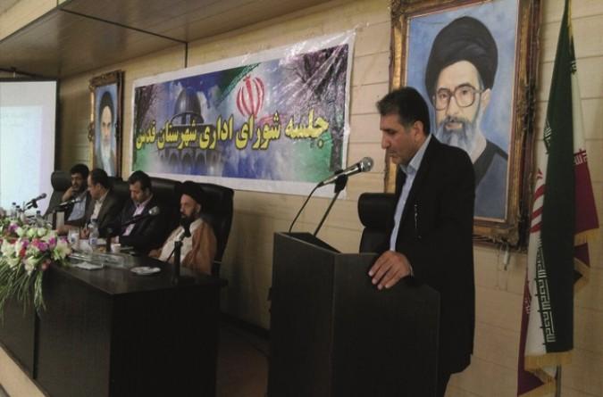 برگزاری جلسه شورای اداری شهرستان قدس