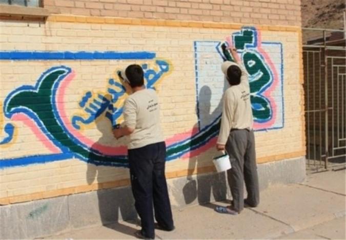 اردوهای جهادی «هجرت ۳» با هدف غنیسازی اوقات فراغت دانشآموزان در شهرقدس آغاز شد