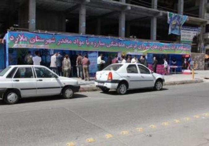 برپایی نمایشگاه دستاوردهای شورای هماهنگی مبارزه با مواد مخدر شهرستان ملارد