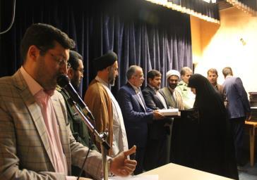 مراسم تجلیل از خادمان قرآنی شهرستان ملارد برگزار شد