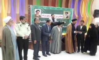 تجلیل از خادمین نماز جمعه شهر ملارد