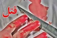 قتل دختر 8 ساله بخاطر بدهی پدر به مرد جنایتکار در شهریار