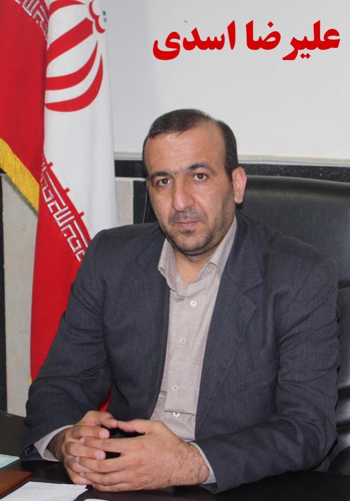 با تصمیم شورای فردوسیه :  شهردار فردوسیه استیضاح شد