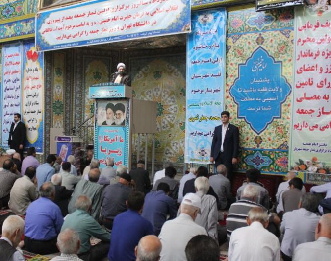 خطبه های نماز جمعه شهرستان شهریار 23 تیر1396