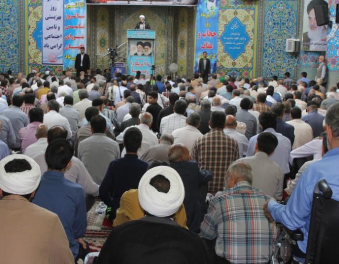 خطبه های نماز جمعه 23 تیر1396