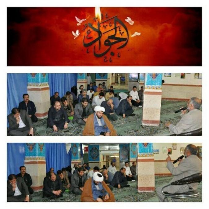 مراسم سوگواری جوادالائمه امام محمدتقی (ع) در آموزش وپرورش شهریار برگزار شد