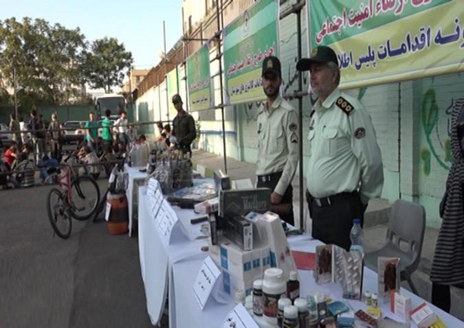 عملیات ضربتی ارتقاء امنیت اجتماعی پلیس در ملارد