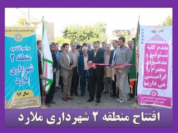 افتتاح چندین پروژه عمرانی و خدماتی دیگر در پنجمین روز از هفته دولت در شهرستان ملارد