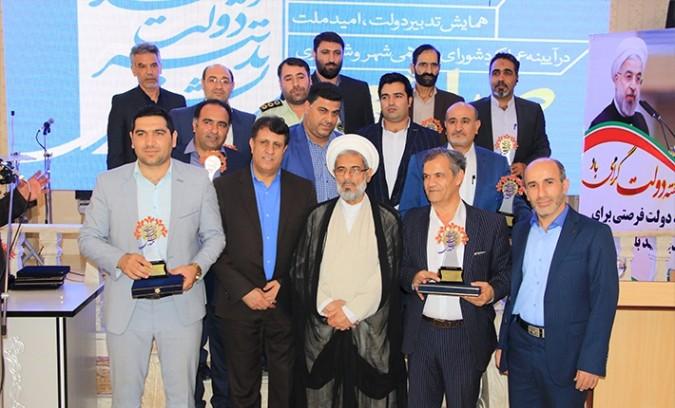 همایش تدبیر دولت، امید ملت در شهر صباشهر برگزار شد