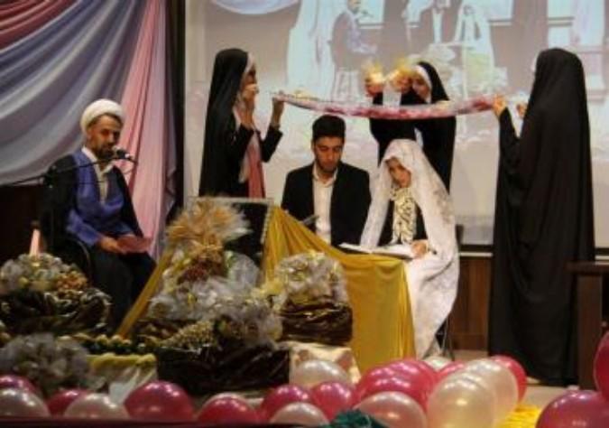 مراسم جشن سالروز ازدواج حضرت علی (ع) و حضرت فاطمه (س) در شهرستان قدس