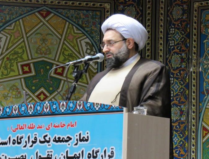 خطبه های نماز جمعه 13 مرداد 1396شهرستان شهریار