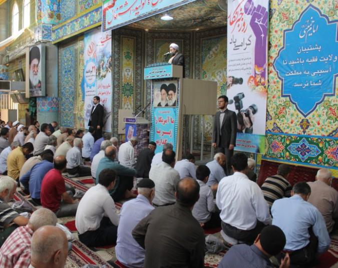 خطبه های نماز جمعه ۲۰ مرداد ۱۳۹۶شهرستان شهریار