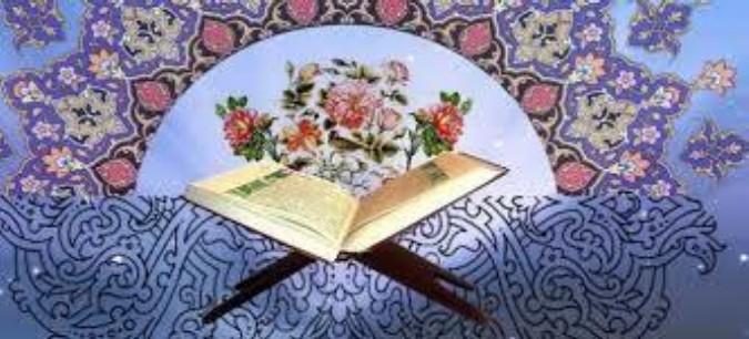 کسب افتخاری دیگر در مسابقات قرآن ،عترت و نماز دختران سراسرکشور توسط دانش آموز شهریاری