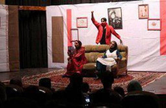 نمایش «هتل طهرون » در شهرستان شهریار