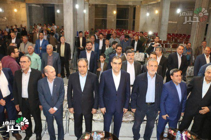 گزارش تصویری گردهمایی خیرین بیمارستان امام خمینی (ره) شهریار با حضور وزیر بهداشت
