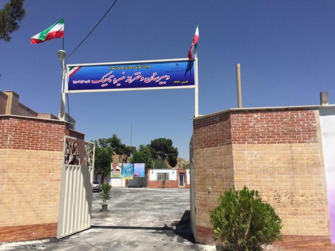 افتتاحیه پروژه های آموزش و پرورش شهرستان شهریار در هفته دولت توسط محمدحسین مقیمی