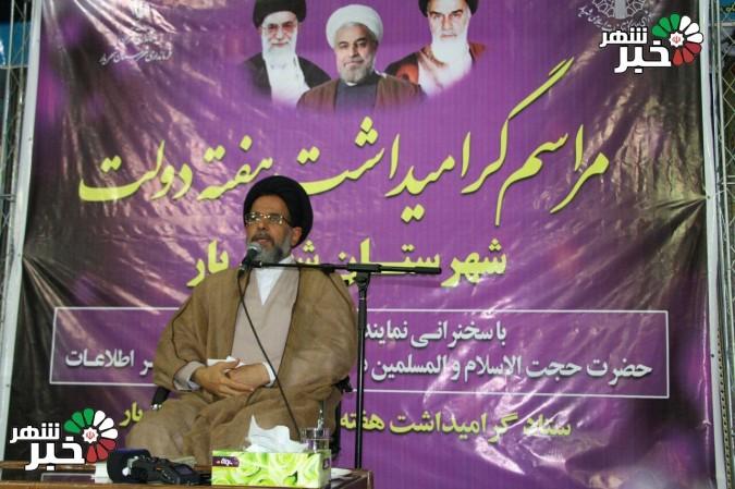 سخنرانی وزیر محترم اطلاعات در مصلی بزرگ امام خمینی(ره) شهریار