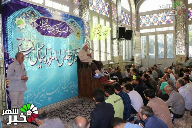 برگزاری مراسم دعای عرفه در امام زاده اسماعیل شهریار