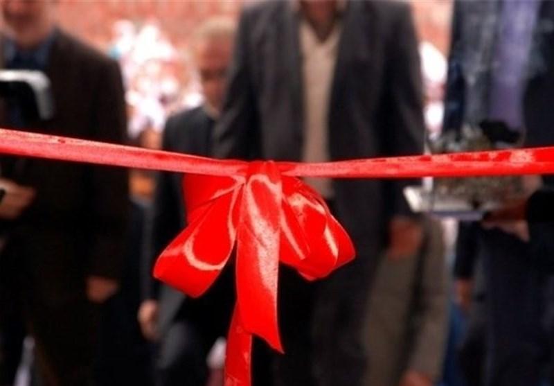 63 پروژه امسال در شهرستان شهریار افتتاح شد