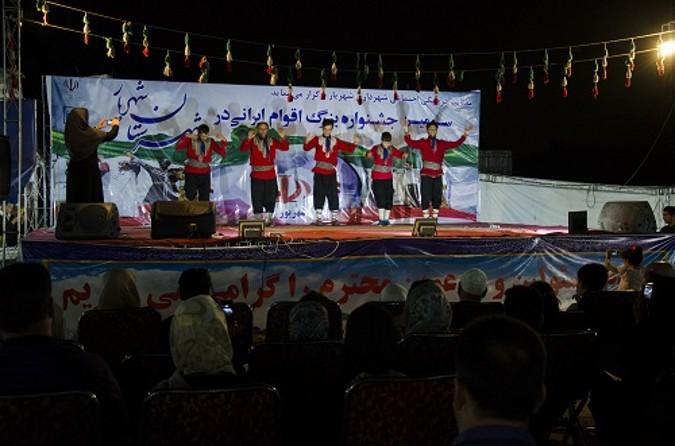 برگزاری جشنواره اقوام ایرانی در پارک 22 بهمن