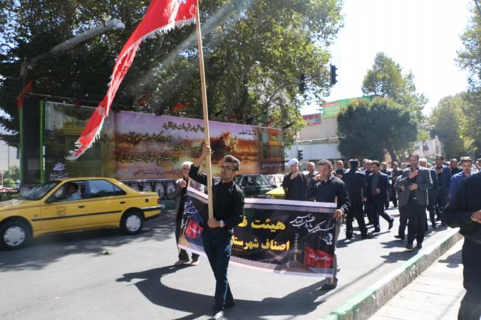گزارش تصویری از مراسم عزاداری اصناف و بازاریان شهرستان شهریار