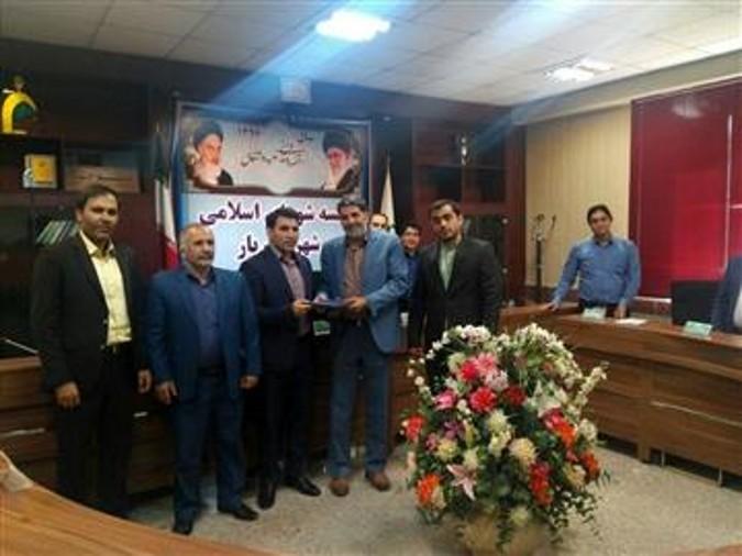 هشتمین جلسه رسمی شورای اسلامی شهر شهریار
