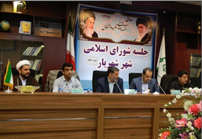 سومین جلسه علنی شورای اسلامی شهر شهریار با حضور اعضا برگزار شد