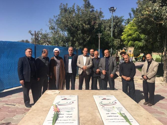 مراسم سوگوارى اقا ابا عبدالله حسین در شهردارى منطقهء ٣- کهنز