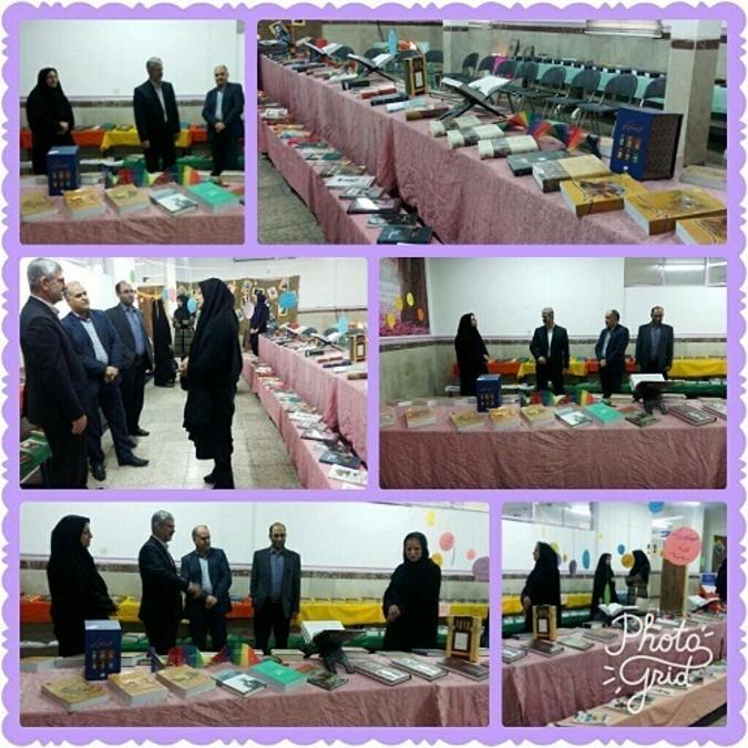 افتتاح نمایشگاه کتاب و کتاب خوانی در مدرسه فاطمیه