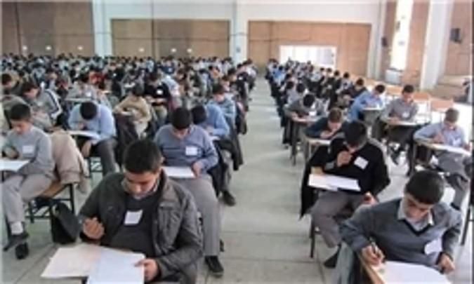 موافقت با تأخیر یک هفتهای امتحانات دیماه مدارس تهران
