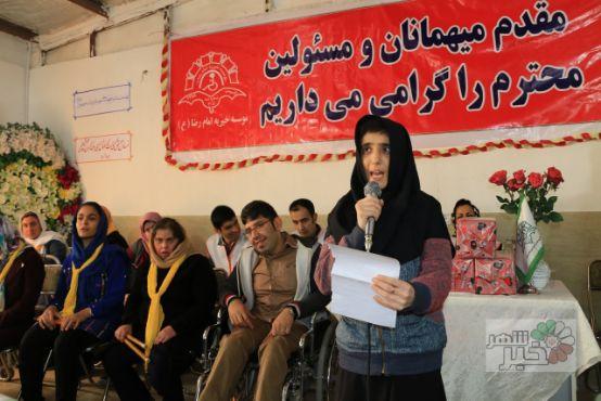 مراسم بزرگداشت روز معلولین در موسسه خیریه امام رضا (ع) شهریار