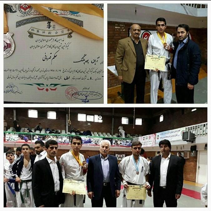 کسب مقام اول مسابقات کشوری در رشته کیوکوشین کاراته توسط دانش آموز شهریاری