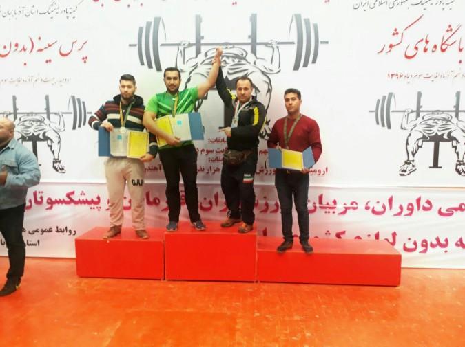 مدال طلای ورزشکار شهریاری در مسابقات پرس سینه قهرمانی باشگاه های کشور