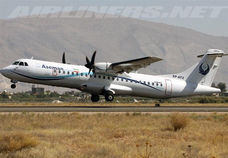 پوشش لحظهبهلحظه  سقوط هواپیمای ATR تهران – یاسوج در سمیرم/ برخورد هواپیما با کوه دنا/ لاشه هواپیما هنوز پیدا نشده/ ۶۶ مسافر و خدمه پروازی جان باختند+ اسامی