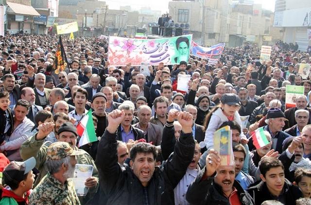 راهپیمایی 22 بهمن در شهر قدس